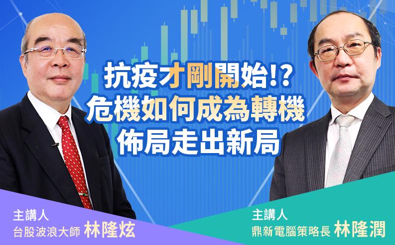WeChat 圖片_20200409092414.jpg
