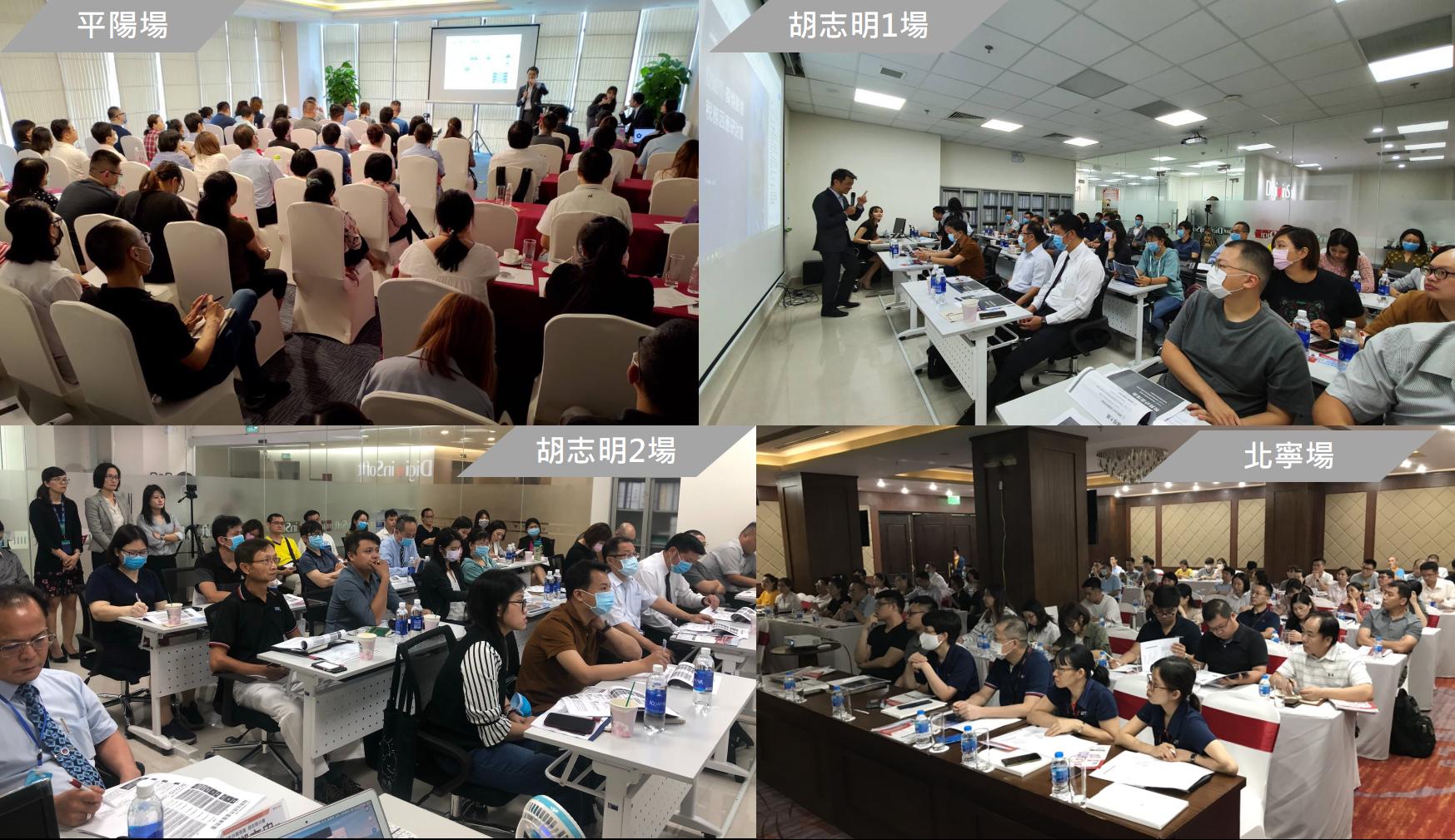 越南電子發票發表會