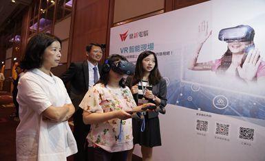 走進虛實任意門 透視AR、VR視角內工業創新應用的無限可能