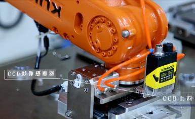 建佳科技隨客轉型 打造智能工廠觀摩場域