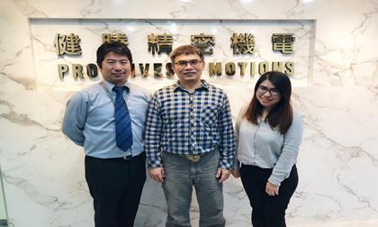 健騰精密迎接新挑戰 E化系統助轉型