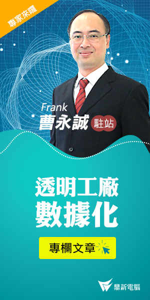 Frank_300x600_A.jpg