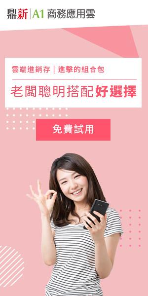 300X600 - 劉耀中.jpg