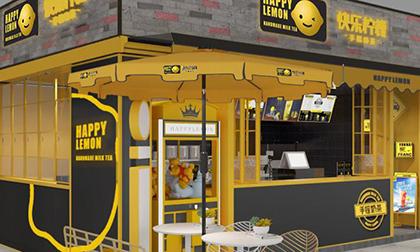 體驗讓世界看見的快樂滋味-快樂檸檬