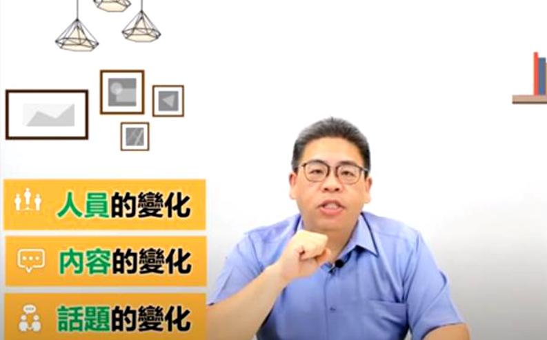 【大俠輕鬆談】談判結局常用技巧-告知