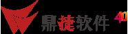 鼎捷軟件(jian)