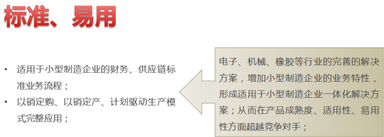 4ac110782a0e44873789246afed5d9a7_副本.png