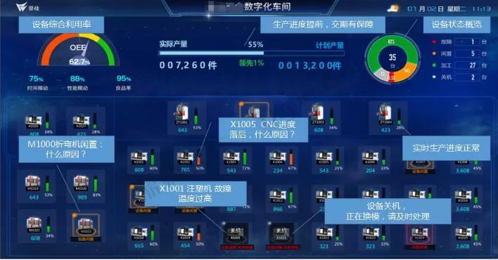 WeChat截图_20200821114727.jpg