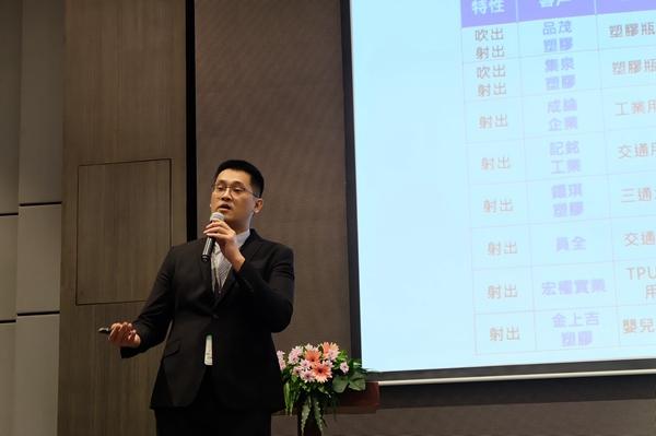 27102020 研討會 王經理 speaker_201028_6.jpg