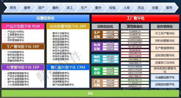 微信截图_20210107142512_副本.jpg