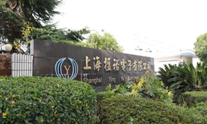 上海楹裕线束智能化 赋能管理升级